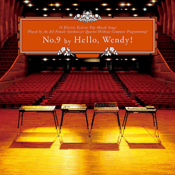 Hello, Wendy!『No.9』(CD)ジャケット