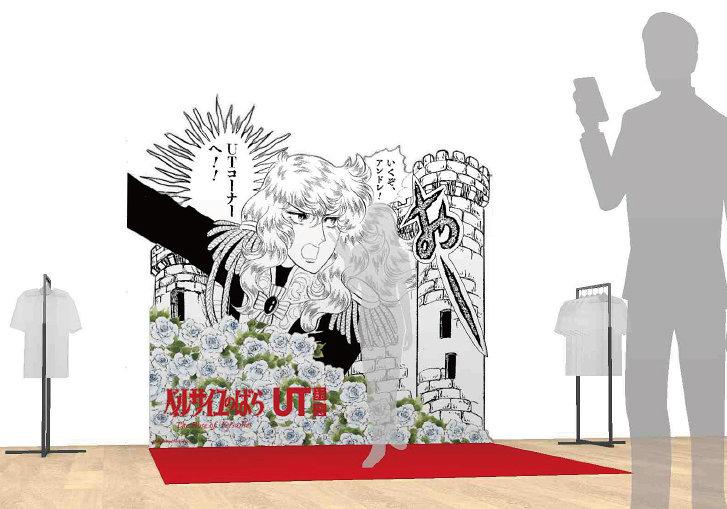 フォトブースビジュアル ©Ikeda Riyoko Production