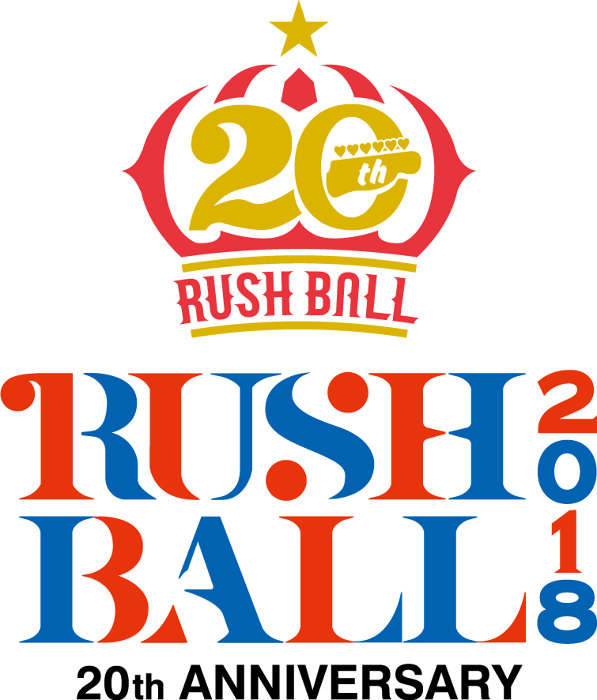 『RUSH BALL 2018』ロゴ