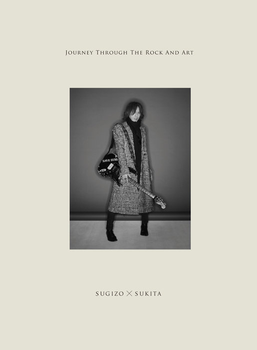 鋤田正義『JOURNEY THROUGH THE ROCK AND ART SUGIZO × SUKITA』表紙