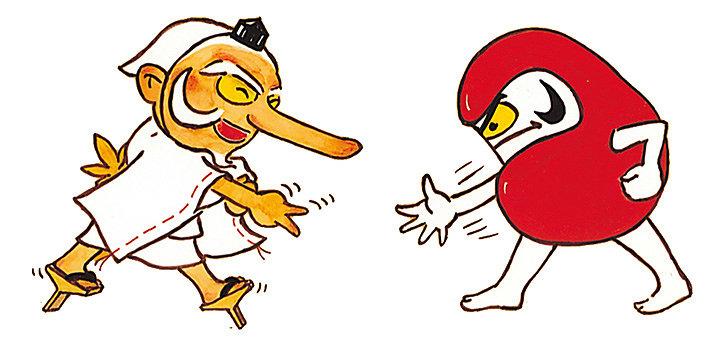 『だるまちゃんとてんぐちゃん』福音館書店刊 Illustrations ©Kako Research Institute Ltd.