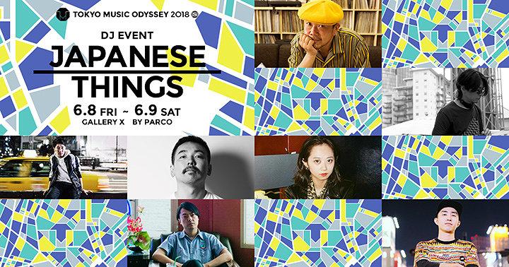 『JAPANESE THINGS』ビジュアル