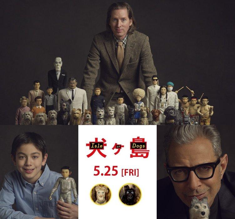 左上から時計回りにウェス・アンダーソン、コーユー・ランキン、ジェフ・ゴールドブラム ©2018 Twentieth Century Fox Film Corporation
