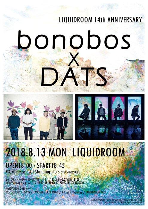 『LIQUIDROOM 14th ANNIVERSARY bonobos x DATS』ポスタービジュアル