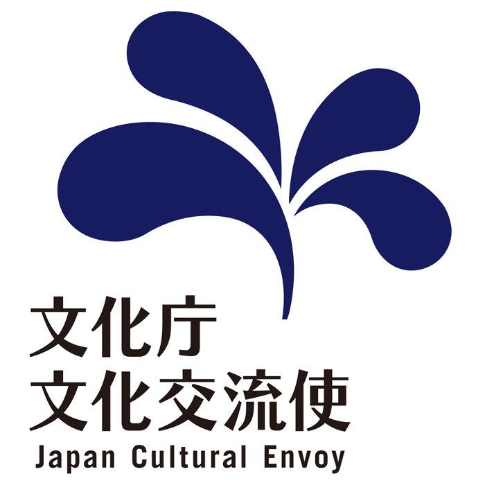 文化庁文化交流使ロゴ