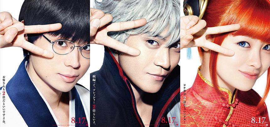 『銀魂2(仮)』ポスタービジュアル ©空知英秋/集英社 ©2018 映画「銀魂2(仮)」製作委員会