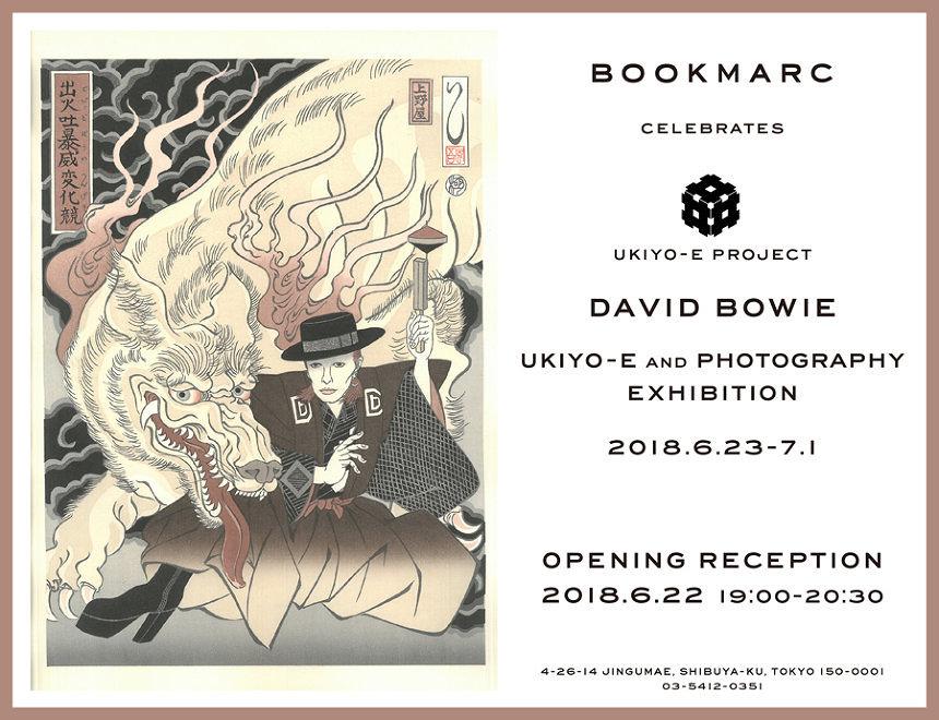『UKIYO-E PROJECT presents デヴィッド・ボウイ 浮世絵展』ビジュアル