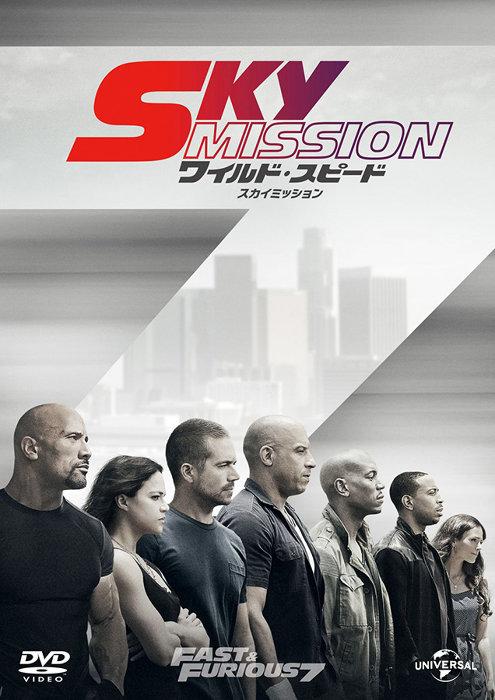 『ワイルド・スピード スカイミッション』©2015 Universal Studios. All Rights Reserved.