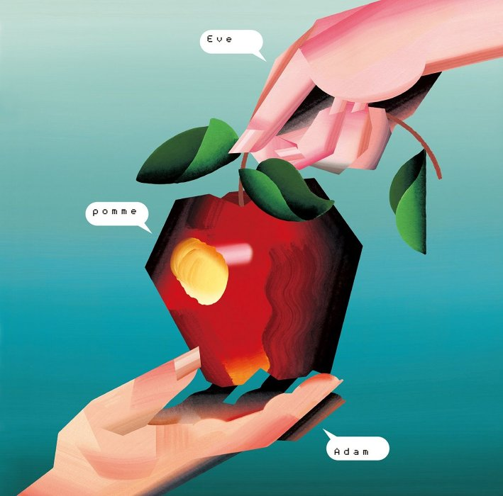 V.A.『椎名林檎トリビュートアルバム アダムとイヴの林檎』ジャケット