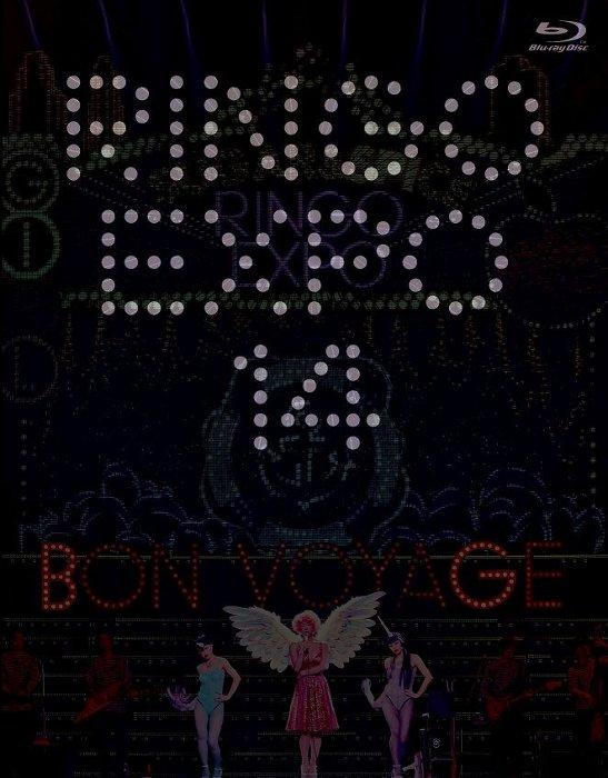 椎名林檎『(生)林檎博'14 -年女の逆襲-』通常盤(Blu-ray)ジャケット