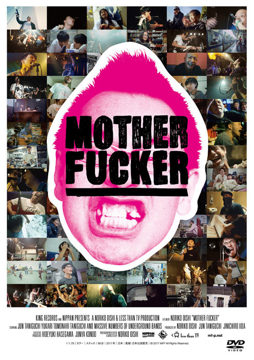 『MOTHER FUCKER』DVD仮ジャケット ©2017 MFP All Rights Reserved.