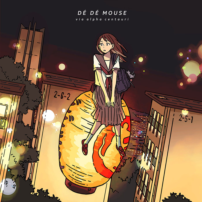 DÉ DÉ MOUSE『via alpha centauri』ジャケット