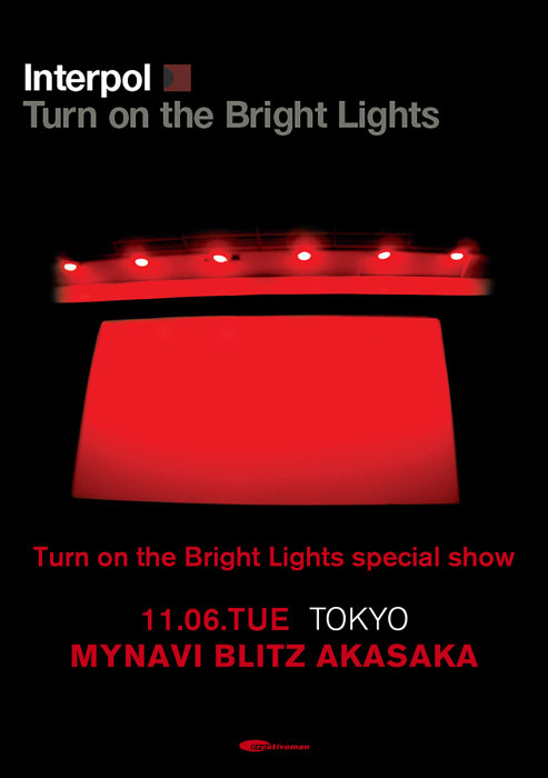INTERPOL『Turn on the Bright Lights special show』キービジュアル