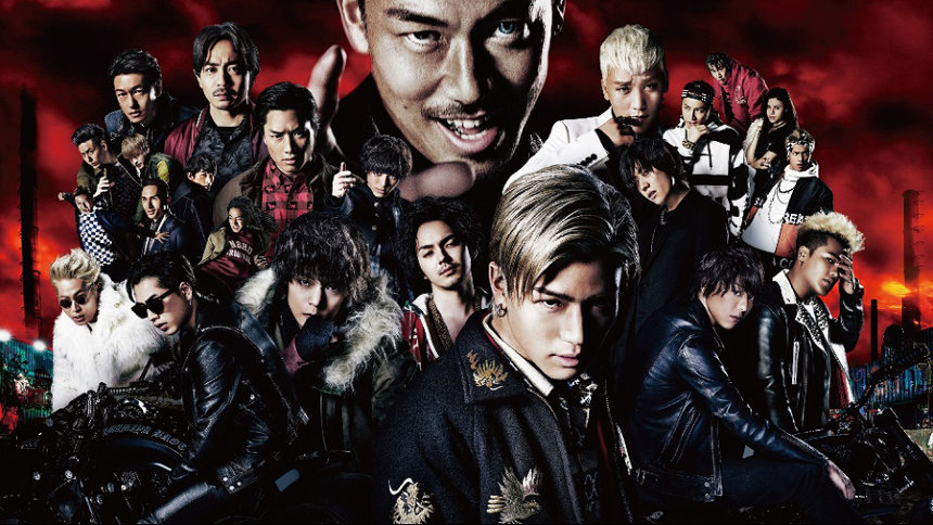 『HiGH&LOW THE MOVIE』 ©2016「HiGH&LOW」製作委員会