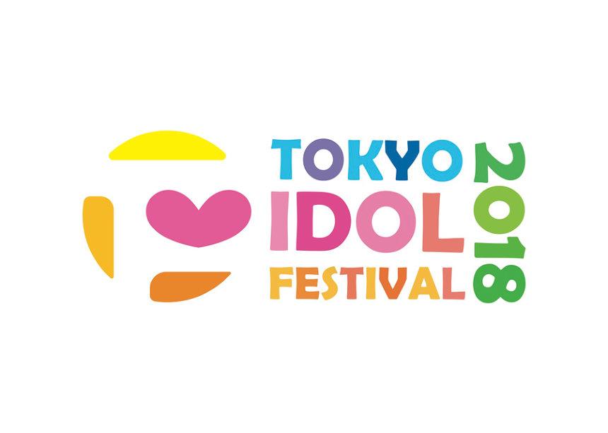 『TOKYO IDOL FESTIVAL 2018』ロゴ ©TOKYO IDOL FESTIVAL 2018
