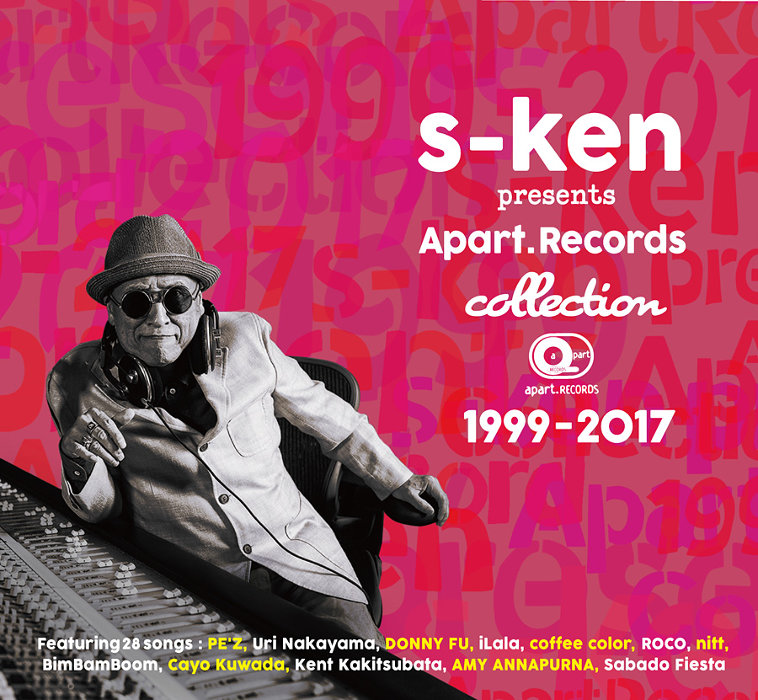 V.A.『s-ken presents Apart. Records collection 1999–2017』ジャケット