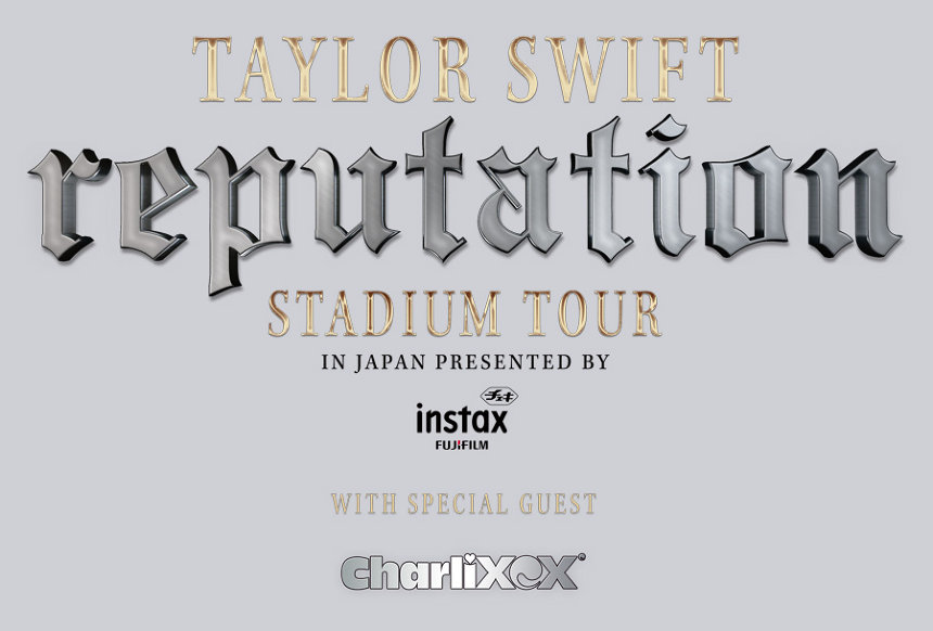 『TAYLOR SWIFT reputation STADIUM TOUR in Japan presented by FUJIFILM instax』ロゴ