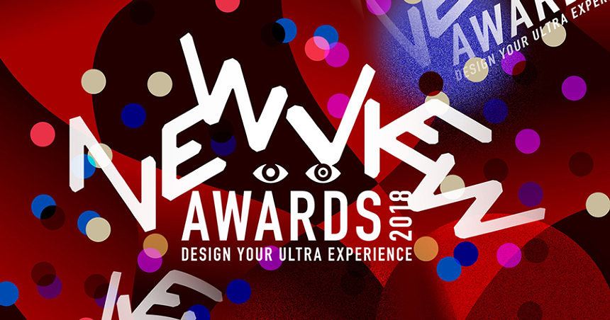 『NEWVIEW AWARDS 2018』メインビジュアル