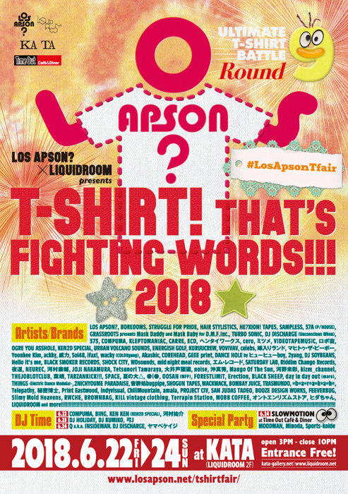 『LOS APSON?×LIQUIDROOM presents T-SHIRT! THAT'S FIGHTING WORDS!!! 2018』ビジュアル