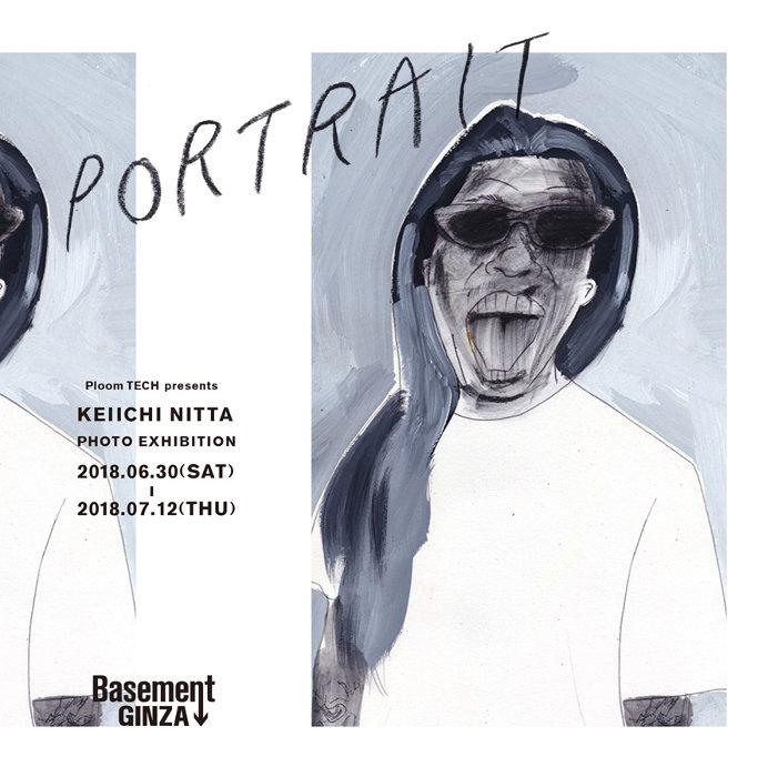 『Ploom TECH presents 新田桂一写真展「PORTRAIT」』ビジュアル