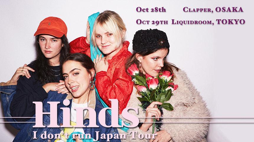 Hinds『I don't run Japan Tour 2018』ビジュアル