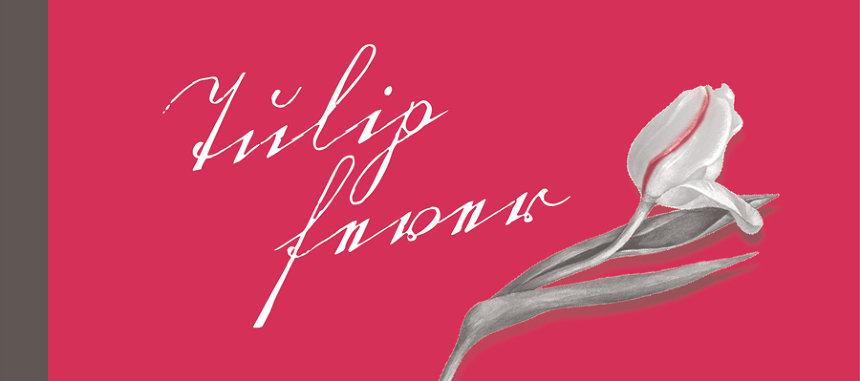 『チューリップ・フィーバー 肖像画に秘めた愛』前売チケット特典の一筆箋 ©2017 TULIP FEVER FILMS LTD.  ALL RIGHTS RESERVED.