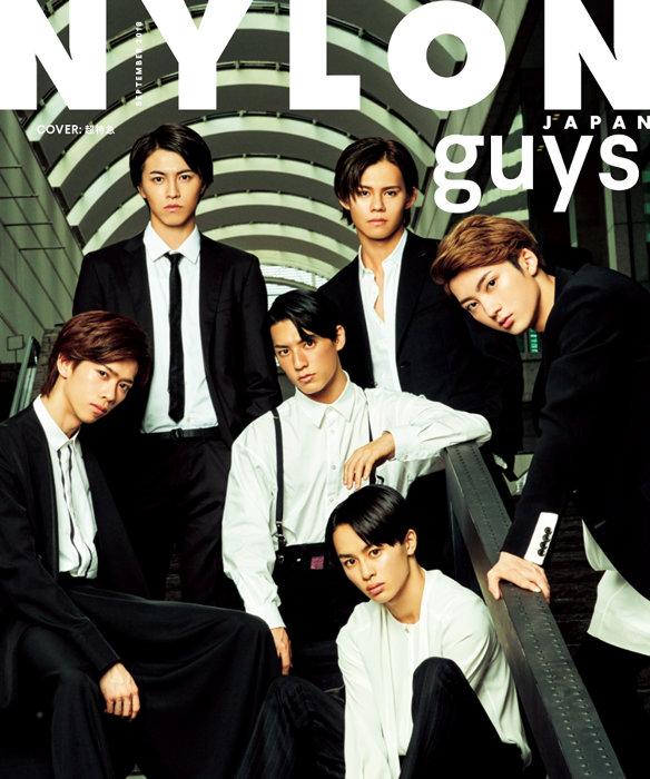 『NYLON guys』表紙
