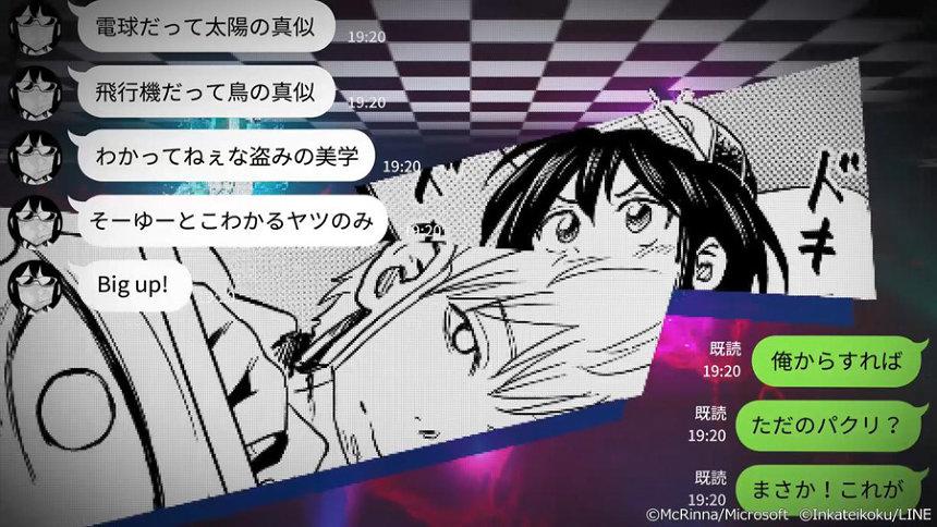 """""""りんな a.k.a McRinna VS マッドキラー ラップバトル""""ビジュアル"""
