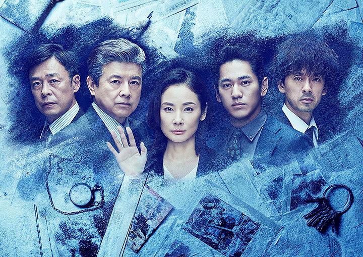『連続ドラマW コールドケース2~真実の扉~』ビジュアル ©WOWOW/Warner Bros. Intl TV Production