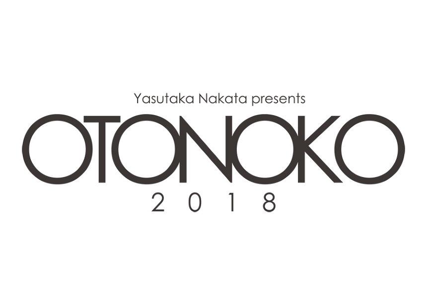 『Yasutaka Nakata presents「OTONOKO 2018」』ロゴ