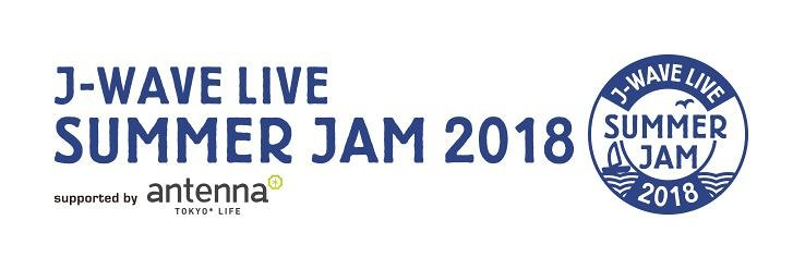 『J-WAVE LIVE SUMMER JAM 2018 supported by antenna*』ロゴ