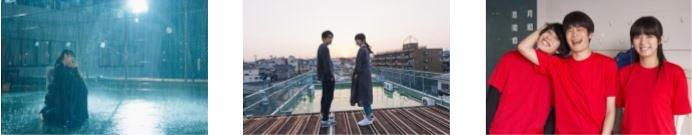 『青と僕』 ©フジテレビ