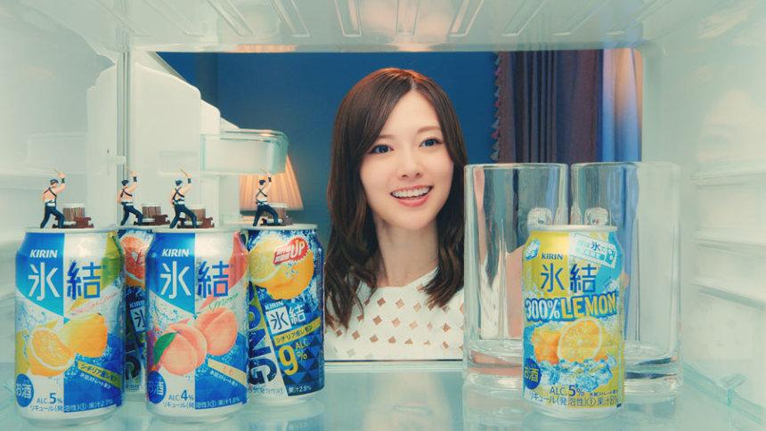 「キリン 氷結 300%レモン」CM「あたらしくいこう 2018 和太鼓」篇ウェブムービー