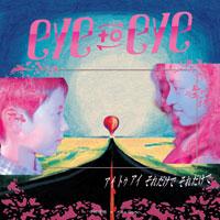 中村佳穂、Kan Sano『eye to eye』