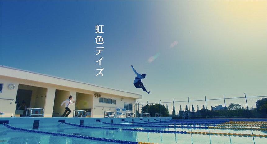 『虹色デイズ』©2018「虹色デイズ」製作委員会 ©水野美波/集英社