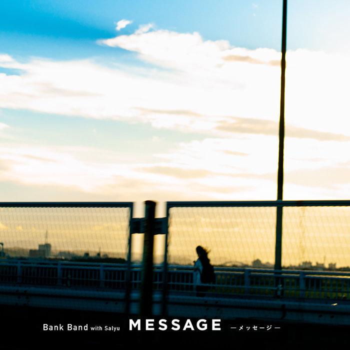 Bank Band with Salyu『MESSAGE -メッセージ-』ジャケット