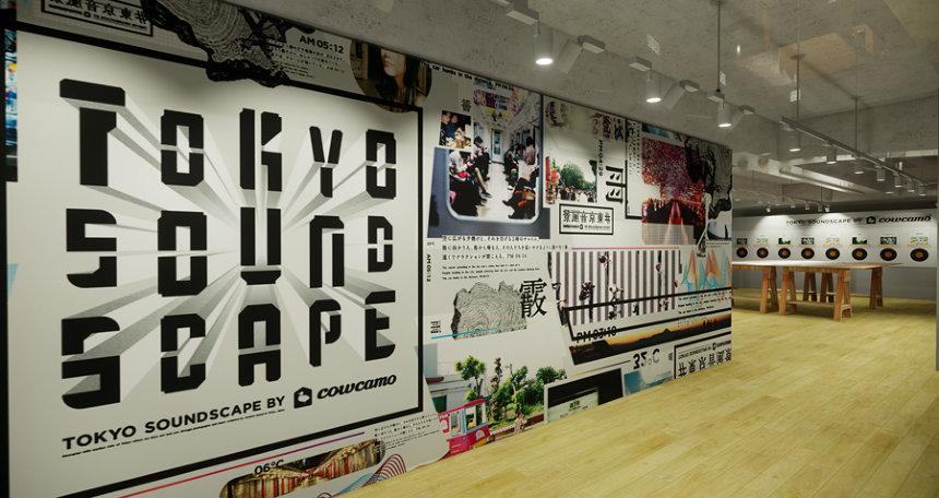 『TOKYO SOUNDSCAPE by cowcamo』会場イメージビジュアル