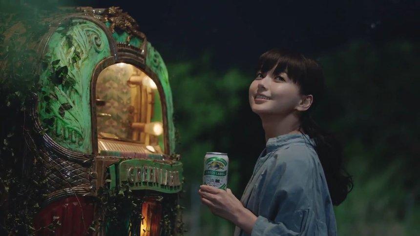 キリン「淡麗グリーンラベル」新CM「GREEN JUKEBOX 星篇」より