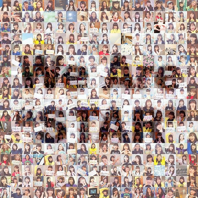 """V.A.『We Are """"STAR""""』ジャケット"""