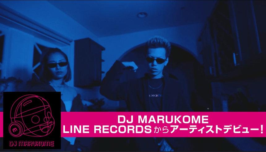 DJ MARUKOME feat.ゆるふわギャング『Kitchen』告知ビジュアル