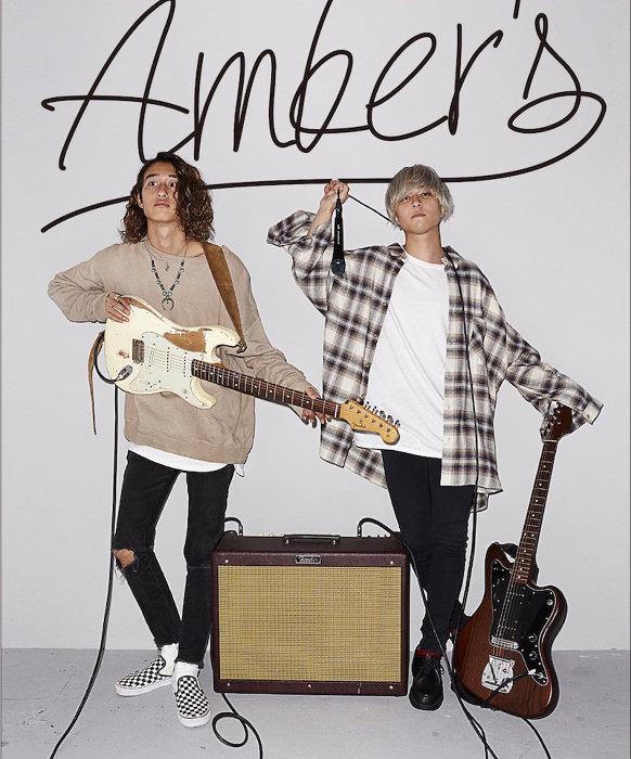 Amber's