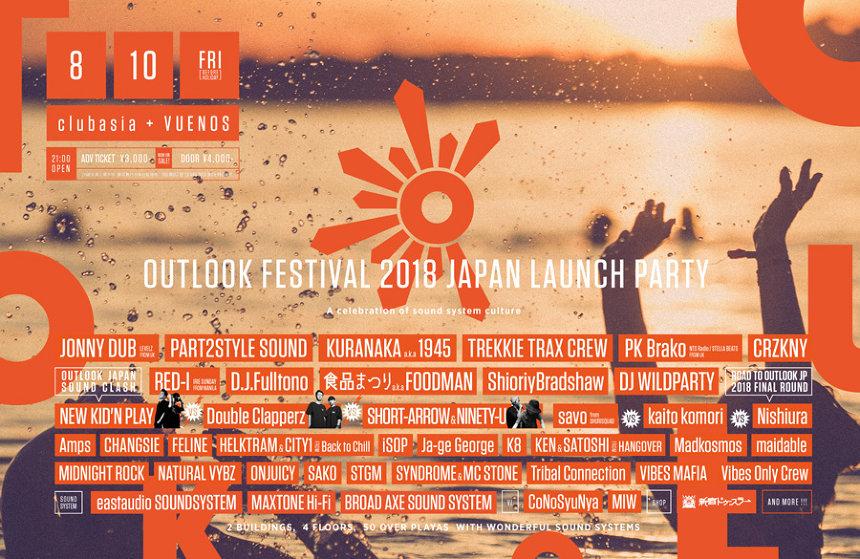 『OUTLOOK FESTIVAL 2018 JAPAN LAUNCH PARTY』出演者一覧