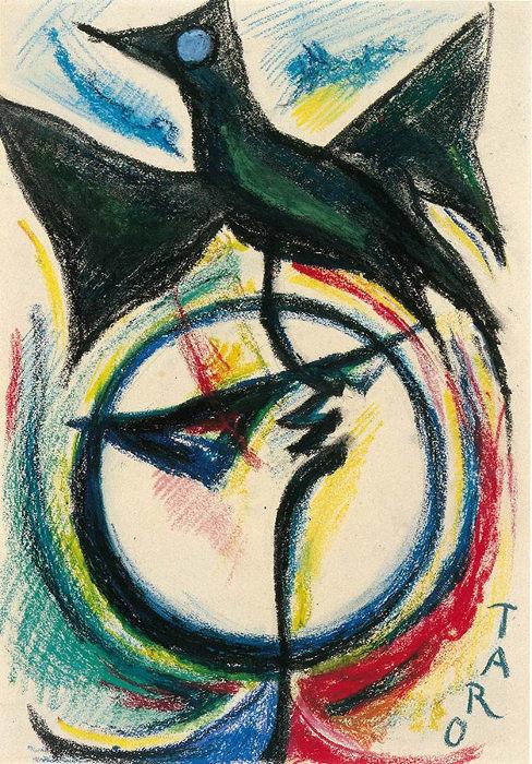 岡本太郎『鳥と太陽』制作年不明 35.6×25.3cm サクラアートミュージアム蔵