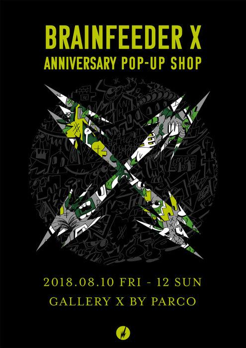 『BRAINFEEDER X ANNIVERSARY POP-UP SHOP』ビジュアル