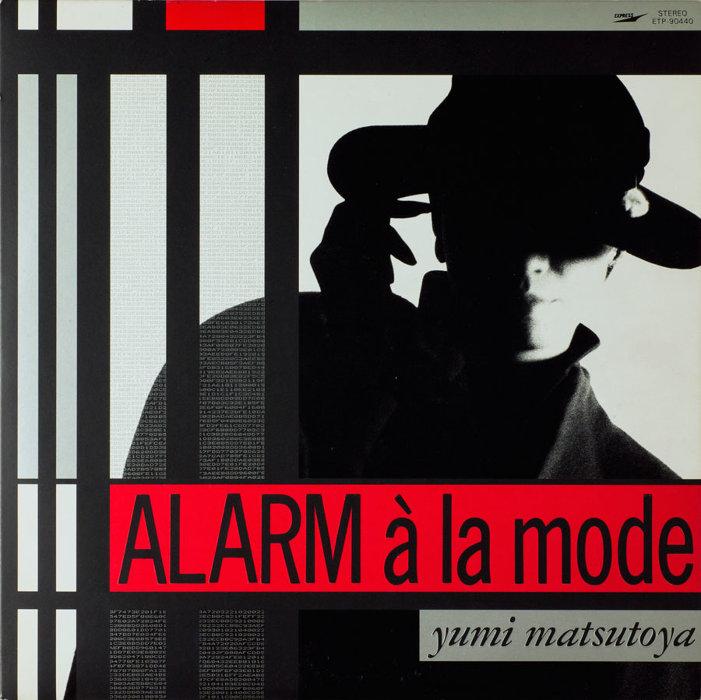 松任谷由実『ALARM a la mode』(ユニバーサルミュージック/1986年)AD:信藤三雄 D:Tetsuya K.B、中嶋佐和子 Ph:川島文行