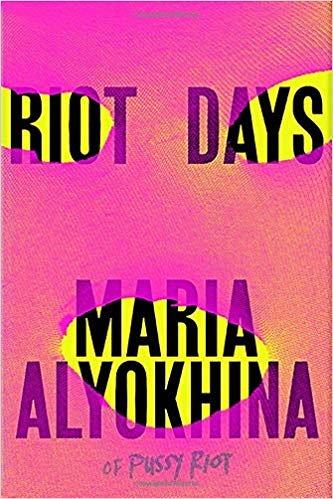 マリア・アリョーヒナ『プッシー・ライオットの革命 RIOT DAYS(仮)』原書表紙