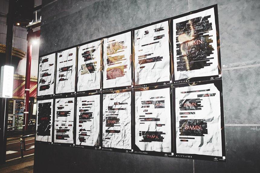 渋谷に掲出されたケンドリック・ラマーの広告