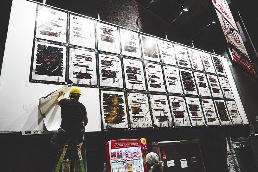 渋谷に掲出中のケンドリック・ラマーの広告