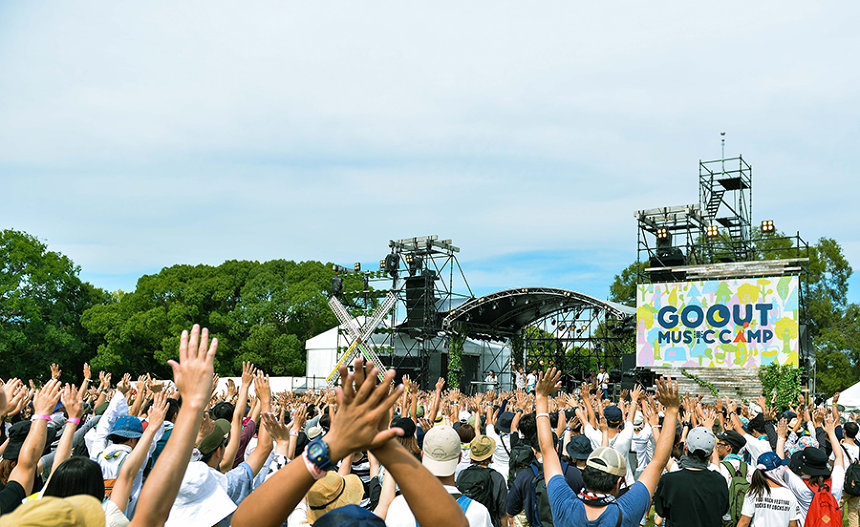 『GO OUT MUSIC CAMP』会場風景
