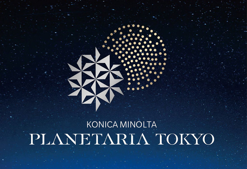 「コニカミノルタプラネタリア TOKYO」ロゴ